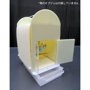 ネオホスピタルキャリースモール 23×15×25cm 本体カバーシート・エサ入れ水差し付・引出し仕様|nexxtshop