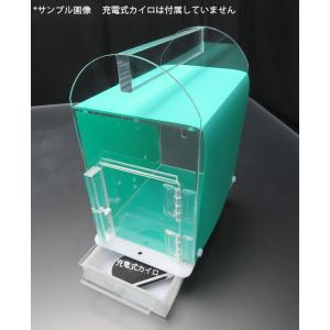 フクモモキャリースモール 23×15×25cm 本体カバーシート・給水ボトル付・引出し仕様|nexxtshop