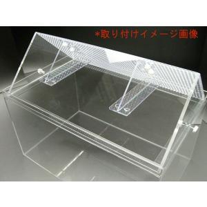 爬虫類 三角屋根用 天井ライト等備品取り付けパーツ(スモールサイズ) nexxtshop