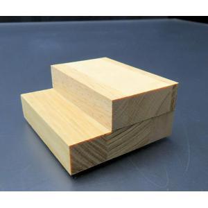 スペシャルケージ用 木製階段 nexxtshop