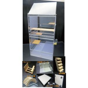 50×50×118cm デグーマウス・チンチラケージ 三角屋根 3面パンチング スペシャルセット キャスター架台付き|nexxtshop