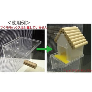 アクリル移動式お家台14×14.5|nexxtshop