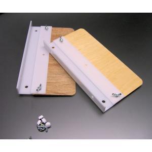 移動式木製棚 + 取り付けパーツF2個セット|nexxtshop