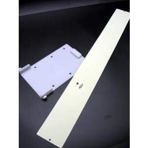 メタルサイレント25用取り付けパーツ + メンテナンスシート アイボリー|nexxtshop