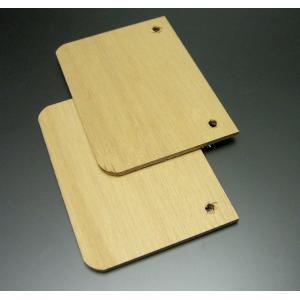 交換用 移動式木製棚14cm×10cm( 取り付けパーツ D用) 2枚セット|nexxtshop