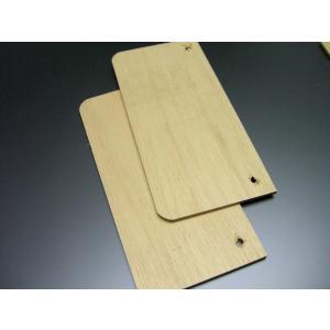 交換用 移動式木製棚21cm×10cm( 取り付けパーツ C用) 2枚セット nexxtshop