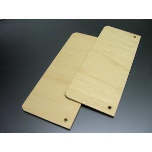 交換用 移動式木製棚21cm×10cm( 取り付けパーツ C用) 2枚セット|nexxtshop