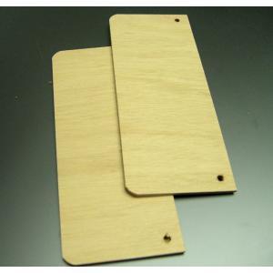 交換用 移動式木製棚25cm×10cm( 取り付けパーツ F用) 2枚セット|nexxtshop