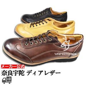 【 送料無料 あすつく 公式 】ヤマトイズム カジュアルシューズ 靴 紳士靴 革靴 メンズ シューズ...