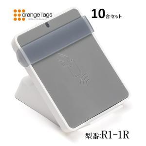 【追加オプション】業務用 NFCリーダライタR1-1R(10台)(卓上設置台/カードホルダー付属)|nfc-card-felica