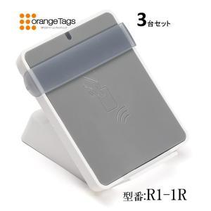 【追加オプション】業務用 NFCリーダライタR1-1R(3台)(卓上設置台/カードホルダー付属)|nfc-card-felica