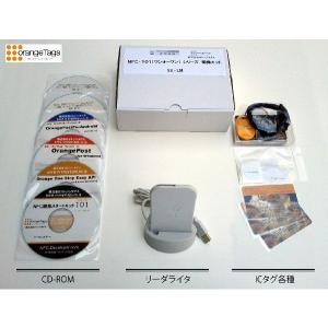 オレンジタグス(業務用) SA-LM|nfc-card-felica