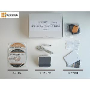 NFC開発スタートキット101<商用版>SS-VQ(ベーシック基本版(業務用) オレンジタグス)|nfc-card-felica