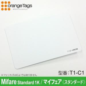 オレンジタグス(業務用) マイフェア非接触ICカード Mifare Standard 1K (Classic) (管理用シリアル番号入り) T1-C1|nfc-card-felica