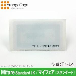 オレンジタグス(業務用) ラベルシール型非接触ICタグ長方形70x40(白) Mifare Classic 1K (Standard)(シリアルNo入り) T1-L4|nfc-card-felica