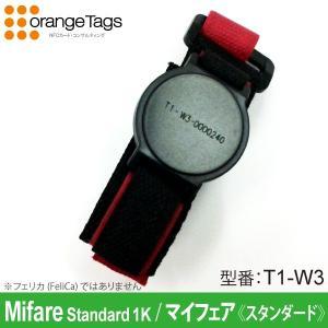 オレンジタグス(業務用) リストバンド・マジックテープ式W3型非接触ICタグ(T1-W3)Mifare Standard 1K (Classic)  (管理用シリアルPSID番号入り)|nfc-card-felica
