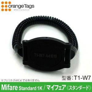 オレンジタグス(業務用) リストバンド・スプリングW7型非接触ICタグ(T1-W7)Mifare Classic 1K (Standard)|nfc-card-felica