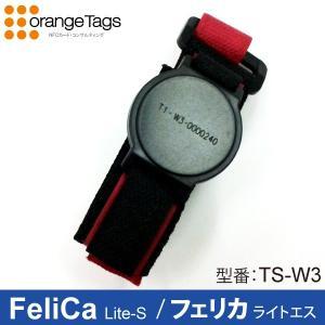 オレンジタグス(業務用) NFC Forum Type3 Tag リストバンド・マジックテープ式W3型非接触ICタグ(TS-W3)FeliCa Lite-S (管理用シリアルPSID番号入り)|nfc-card-felica
