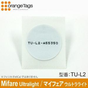 オレンジタグス(業務用) NFC Forum Type2 Tag ラベルシール型非接触ICタグ丸型φ27mm(白) Mifare Ultralight(シリアルNo入り) TU-L2|nfc-card-felica
