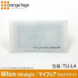 オレンジタグス(業務用) NFC Forum Type2 Tag ラベルシール型非接触ICタグ長方形70x40(白) Mifare Ultralight(シリアルNo入り) TU-L4|nfc-card-felica