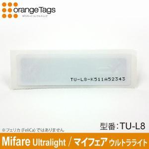 オレンジタグス(業務用) NFC Forum Type2 Tag ラベルシール型非接触ICタグ長方形82x23(白) Mifare Ultralight(シリアルNo入り) TU-L8|nfc-card-felica