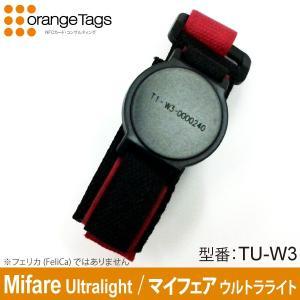 オレンジタグス(業務用) リストバンド・マジックテープ式W3型非接触ICタグ(TU-W3)Mifare Ultralight  (管理用シリアルPSID番号入り)|nfc-card-felica