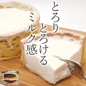 ミルクチーズタルト 【 4号 3〜4人用 】 チーズケーキ スイーツ ギフト