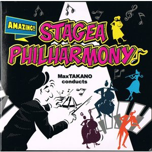 Amazing!! STAGEA PHILHARMONY / MaxTAKANO CD 2枚組|nfj