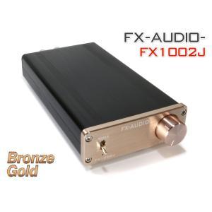 FX-AUDIO- FX1002J『ブロンズゴールド』TDA7498E搭載デジタルパワーアンプ|nfj
