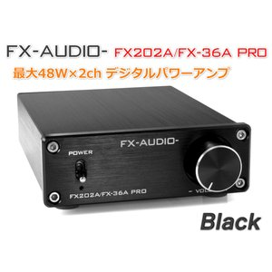 FX-AUDIO- FX202A/FX-36A PRO『ブラック』TDA7492PEデジタルアンプIC搭載 ステレオパワーアンプ|nfj