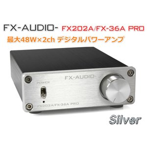 FX-AUDIO- FX202A/FX-36A PRO『シルバー』TDA7492PEデジタルアンプIC搭載 ステレオパワーアンプ|nfj