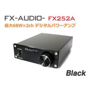 FX-AUDIO- FX252A『ブラック』TDA7492EデジタルアンプIC搭載 ステレオパワーアンプ|nfj