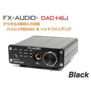 FX-AUDIO- DAC-H6J[ブラック]ESS ES9023P DAC搭載ハイレゾ対応DAC&ヘッドフォンアンプ|nfj