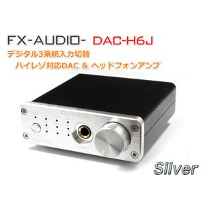 FX-AUDIO- DAC-H6J[シルバー]ESS ES9023P DAC搭載ハイレゾ対応DAC&ヘッドフォンアンプ|nfj