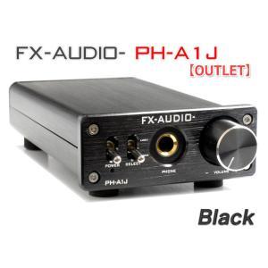 FX-AUDIO- PH-A1J[ブラック]【OUTLET】ヘッドフォンアンプ MAX1200mW|nfj