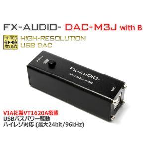 FX-AUDIO- DAC-M3J with B [ブラック] お手軽 USB バスパワー駆動ハイレゾ対応DAC &ヘッドフォンアンプ