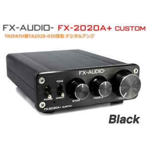 FX-AUDIO- FX-2020A+ CUSTOM [ブラック]TRIPATH製TA2020-020搭載デジタルアンプ|nfj