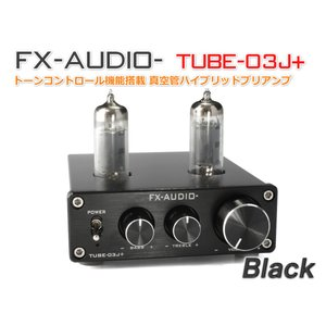 FX-AUDIO- TUBE-03J+『ブラック』トーンコントロール機能搭載 真空管ハイブリッドプリ...