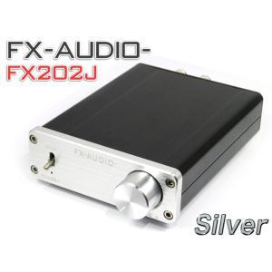 FX-AUDIO- FX202J『シルバー』TA2020搭載...