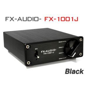 FX-AUDIO- FX-1001J[ブラック] TPA3116デジタルアンプIC搭載 PBTL モノラル パワーアンプ  100W×1ch ParallelBT|nfj