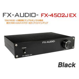 FX-AUDIO- FX-4502J EX[ブラック] TDA7492E デュアルモノラル構成 70W×2chハイパワー プリメインアンプ|nfj