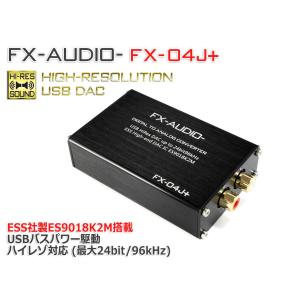 FX-AUDIO- FX-04J+ 32bitハイエンドモバイルオーディオ用DAC ES9018K2...