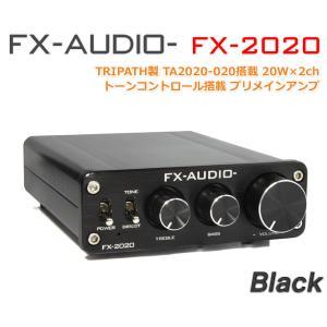 FX-AUDIO- FX-2020 [ブラック] TRIPATH製 TA2020-020搭載 20W×2ch トーンコントロール搭載プリメインアンプ|nfj