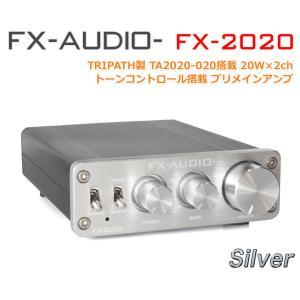 FX-AUDIO- FX-2020 [シルバー] TRIPATH製 TA2020-020搭載 20W×2ch トーンコントロール搭載プリメインアンプ|nfj