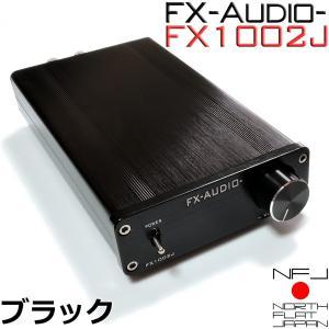 FX-AUDIO- FX1002J『ブラック』TDA7498E搭載デジタルパワーアンプ|nfj