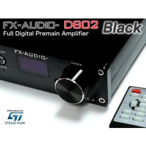 FX-AUDIO- D802『ブラック』ハイレゾ対応・三系統デジタル入力・フルデジタルアンプ(リモコン付属)|nfj