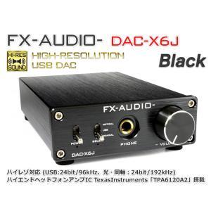 FX-AUDIO- DAC-X6J[ブラック]高性能ヘッドフォンアンプ搭載ハイレゾ対応DAC 最大24bit 192kHz|nfj