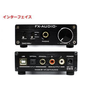 FX-AUDIO- DAC-X6J[ブラック]...の詳細画像1