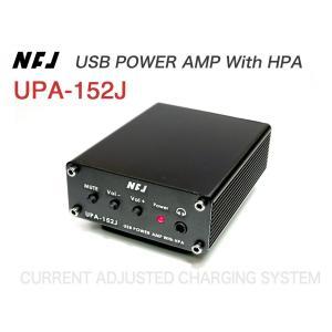 NFJ 『UPA-152J』USB接続バスパワー駆動パワーアンプWithヘッドフォンアンプ|nfj