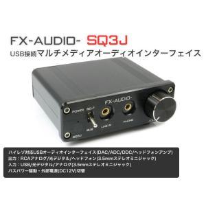 FX-AUDIO- SQ3J『ブラック』ハイレゾ対応USBマルチメディアオーディオコンバーター(DAC/DDC/ADC)+HPA